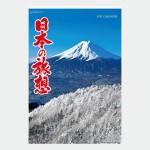 NK-403_00